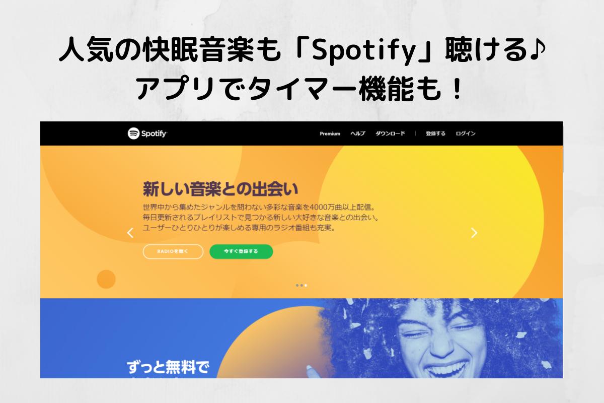 音楽 人気 無料 アプリ